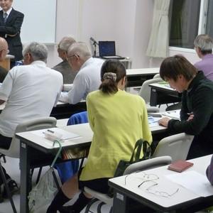 公開講座「英字新聞入門」を開催しました。