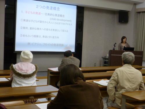 http://www.jindai.ac.jp/blog/assets_c/2013/11/HP1114_1-thumb-500x375-1573.jpg