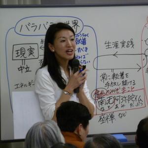 公開講座「耳で聞く『教行信証』の世界」を開催しました。
