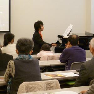 公開講座「ピアノで気軽にクラシック」を開催しました。