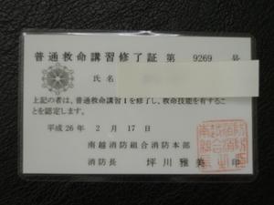 P1010826.JPG