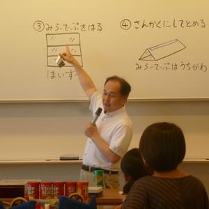 公開講座「図工の時間 -親子で楽しむ工作-」を開催しました。