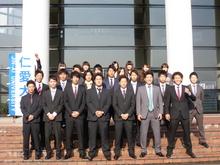 軟式野球部 西日本大学軟式野球選手権大会に出発
