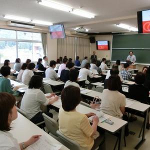 学生の保護者の方々対象「教育懇談会」が開かれました。