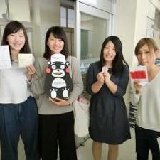熊本地震 募金