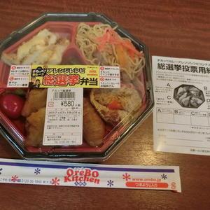「チカッペ! カレー!! アレンジレシピコンテスト」に、仁愛大学 健康栄養学科 考案作品 が選ばれました!