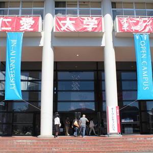 8月オープンキャンパスを開催しました。