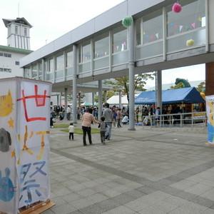 仁愛大学 大学祭「世灯祭」、感動のフィナーレ!