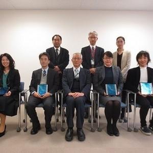 平成29年度後期 仁愛大学授業評価優秀者賞授与式