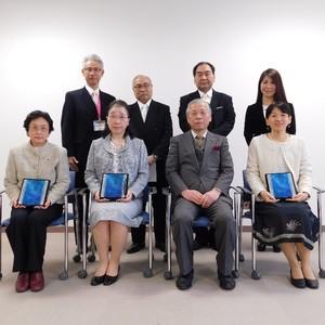 平成30年度後期 仁愛大学授業評価優秀者賞授与式