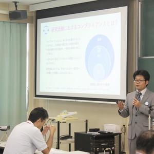 「研究倫理・コンプライアンス研修会」を実施しました。