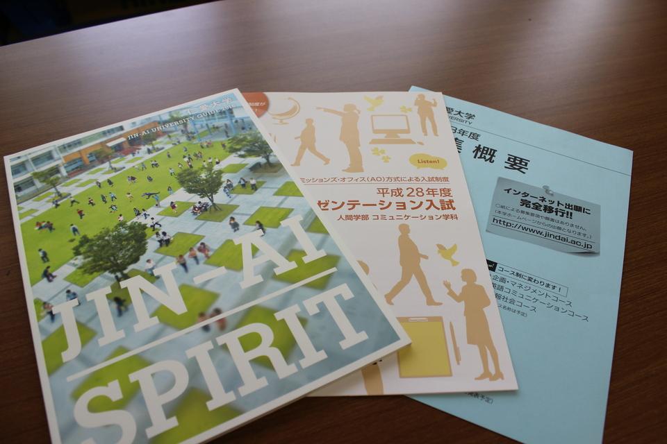 http://www.jindai.ac.jp/blog/uploads/IMG_9524.jpg