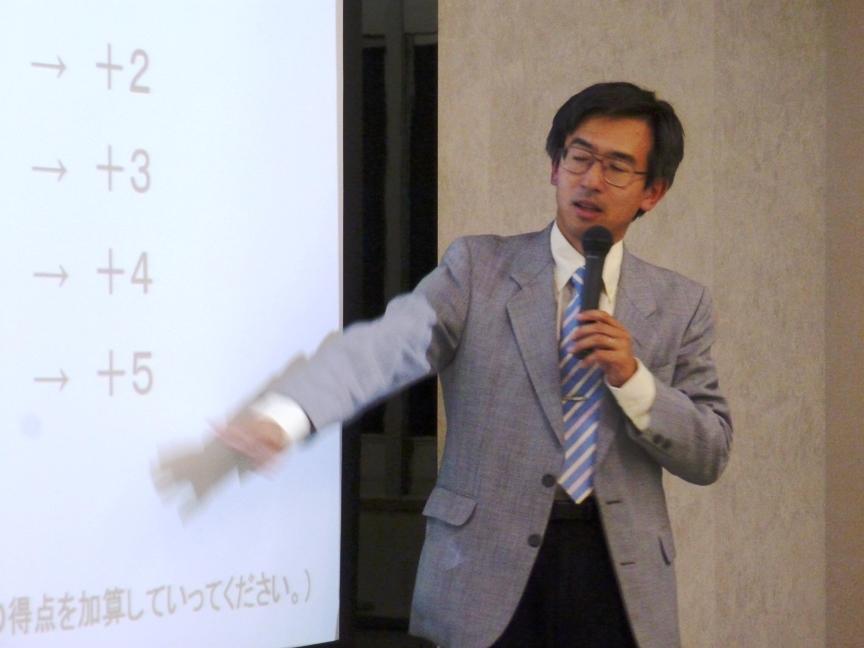 http://www.jindai.ac.jp/blog/uploads/collabo/HP1031%202.JPG