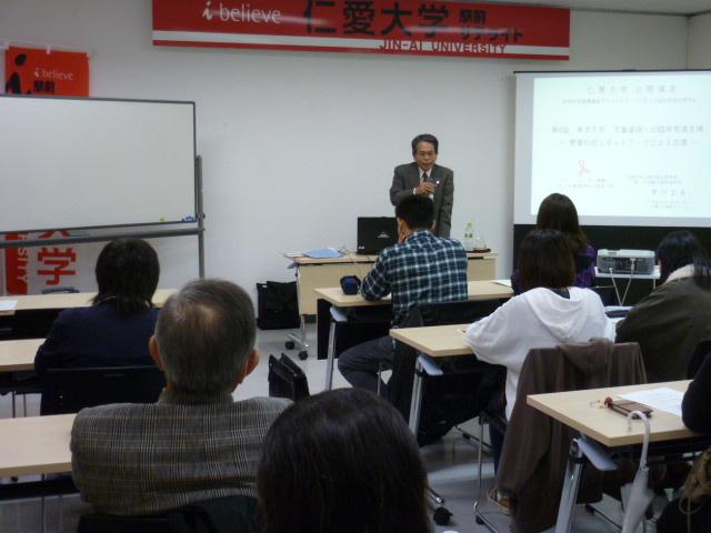 http://www.jindai.ac.jp/blog/uploads/collabo/HP1107_1.JPG