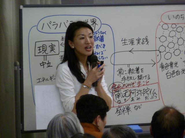 http://www.jindai.ac.jp/blog/uploads/collabo/HP1119_2.JPG