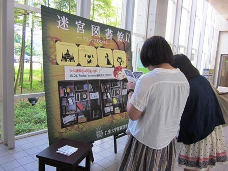 http://www.jindai.ac.jp/blog/uploads/lib/IMG_4124.JPG