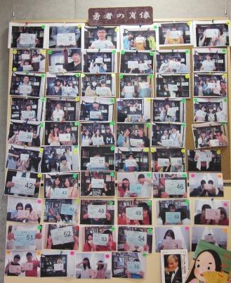 http://www.jindai.ac.jp/blog/uploads/lib/IMG_4155.jpg