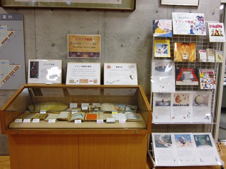 http://www.jindai.ac.jp/blog/uploads/lib/cIMG_4090.jpg