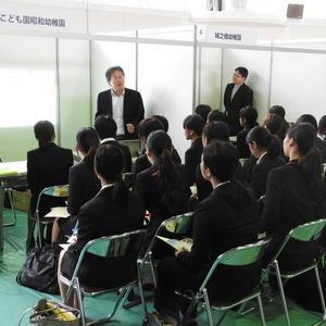 仁愛学園内 私立幼稚園・認定こども園・民間保育園合同説明会を実施しました。
