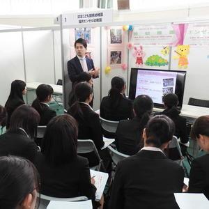 「仁愛学園内 私立幼稚園・認定こども園・民間保育園 合同説明会」を実施しました。