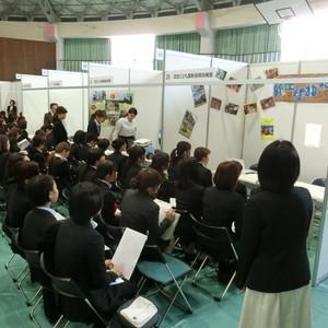 「仁愛学園内 私立幼稚園・認定こども園・民間保育園合同説明会」開催