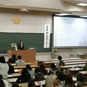 「第3回 業界研究セミナー」&「就職実践模試」等、充実のキャリア支援センター行事!