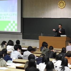 2回目の3年生対象「業界研究セミナー」を開催しました。