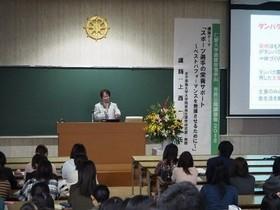 市民公開講演会を開催しました