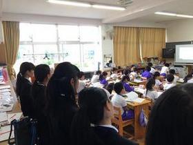 小学校教育実習事前事後指導
