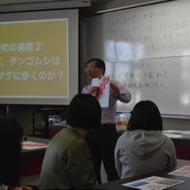 仁愛女子高等学校グローバル サイエンスコース サイエンス スプリング セミナー
