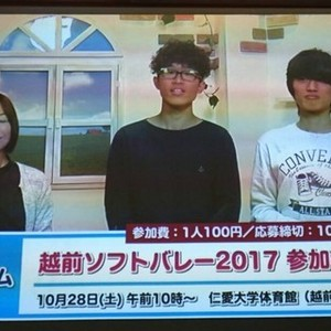 安彦ゼミ、「越前ソフトバレー2017」を丹南CATVでPR!!(参加者募集中!)