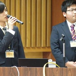 安彦ゼミの学生が「青少年安心安全ネット利用促進セミナー」で講演をしました!