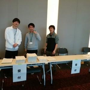 織田ゼミ、はたらくダイバーシティーフォーラム IN FUKUI に参加しました。