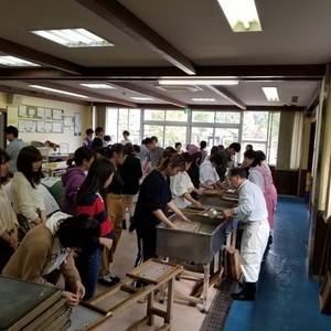 【地域連携】基礎演習『越前市で学ぶ』和紙作り体験を実施しました!