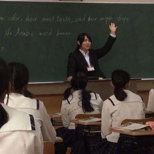 教員採用試験に合格しました!