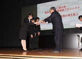 祝!福井初のグランプリ獲得!!G空間×ICT北陸街づくりトライアルコンクール