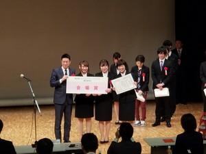 20181222福井県ビジネスプラン_181224_0035.jpg