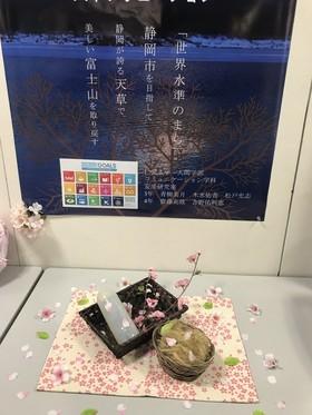 祝!最優秀賞獲得!!第17回 SOHOしずおかビジネスプランコンテスト