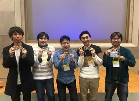 最優秀賞!!総務省主催Geospatial Hackers Program DemoDay!