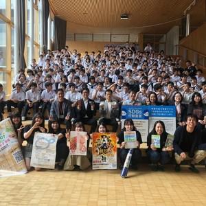 丸岡南中学校の総合学習の授業でSDGs!