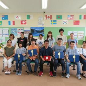 語学検定受験支援 表彰式を行いました
