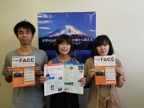 コミュニケーション学科の学生が静岡県の季刊誌に大きく掲載されました。