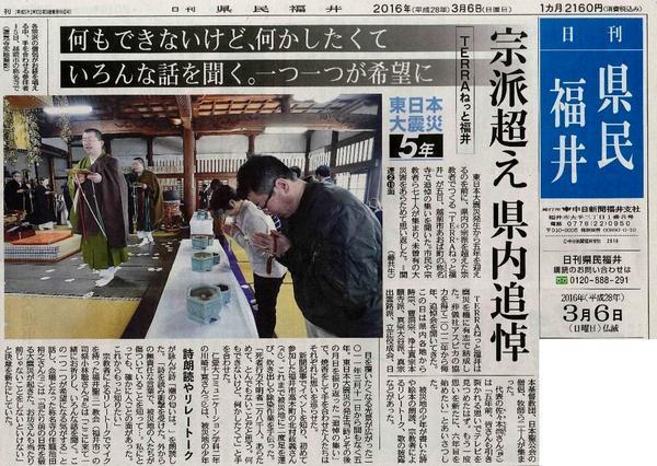 http://www.jindai.ac.jp/department/human/communication/uploads/1a7c3ba287c6fc5114bceacb9aba4dbc2769dd22.jpg