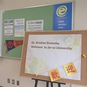 Dennehy博士との交流会を開催しました