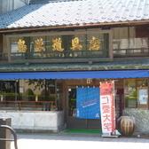 「仁愛大学アンテナショップ駅前サテライト」がオープンしました