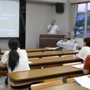 公開講座「福井の子ども達の学力・体力を支えるもの」を開催しました