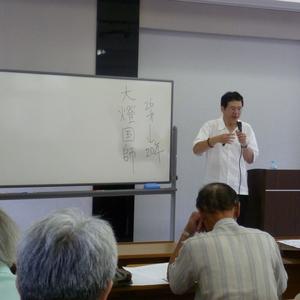 公開講座「心理学と禅仏教」を開催しました