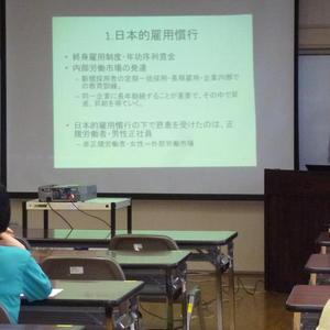 公開講座「数字からみえる福井の女性の生活 -ジェンダーの視点から-」を開催しました