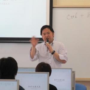 公開講座「PowerPointの基本操作」を開催しました
