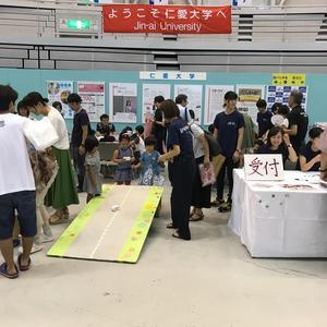 おもしろフェスタinサンドーム福井2017に出展しました